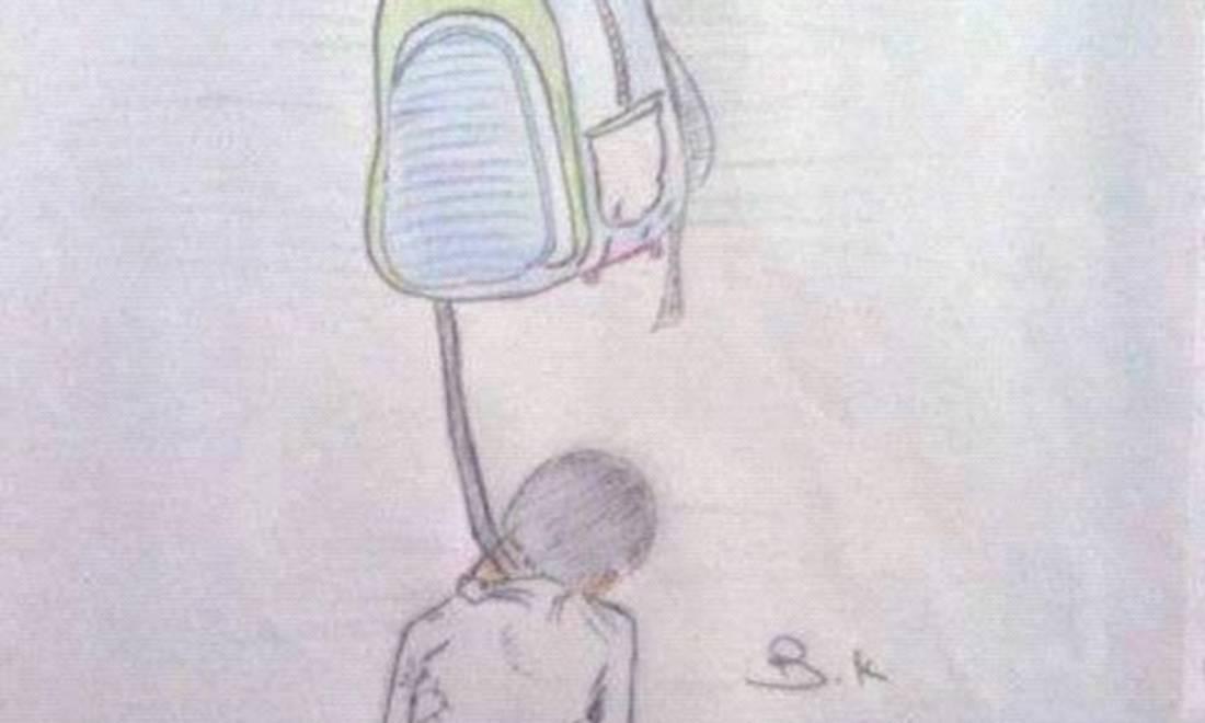 انتحار طفل بإفران المغربية.. هل يعود السبب إلى الفقر أم شيئًا آخر؟