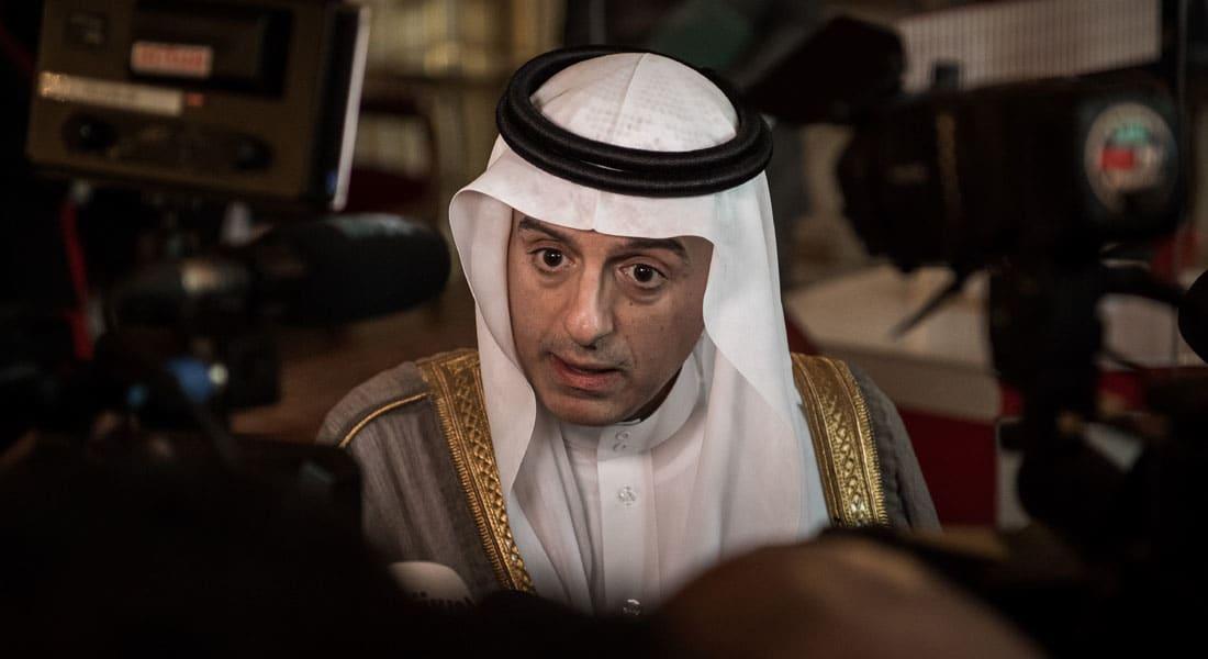 """هل تذكرون تصريحات وزير خارجية السعودية حول """"جاستا"""" بيونيو؟"""