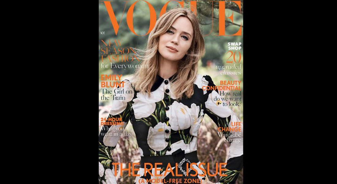 """مجلة """"فوغ"""" البريطانية تنشر عددها الأول """"الخالي"""" من عارضات الأزياء"""