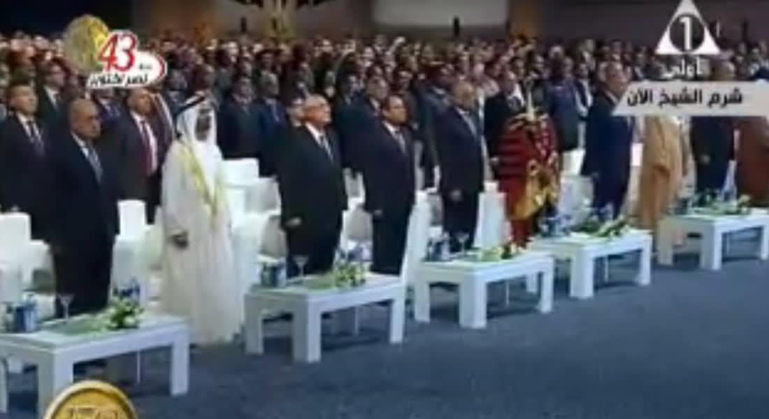 """بالفيديو.. """"السلام الوطني"""" يتسبب بموقف محرج للسيسي في احتفالية البرلمان المصري"""