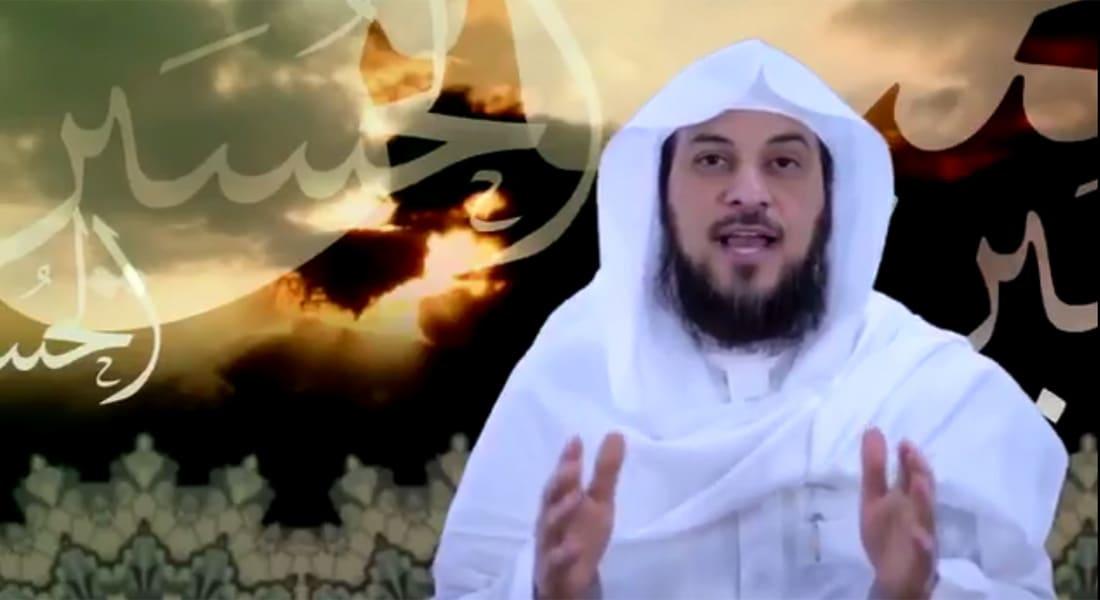 """بعاشوراء.. العريفي يعيد نشر فيديو لـ""""كل شيعي عاقل ومنصف"""""""