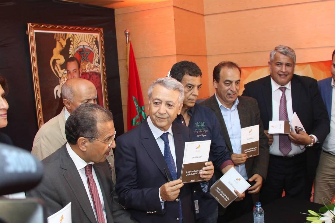 """المغرب.. الاتحاد الدستوري يعلن تقاربه مع """"الأحرار"""" ويطالب بإجبارية التصويت"""