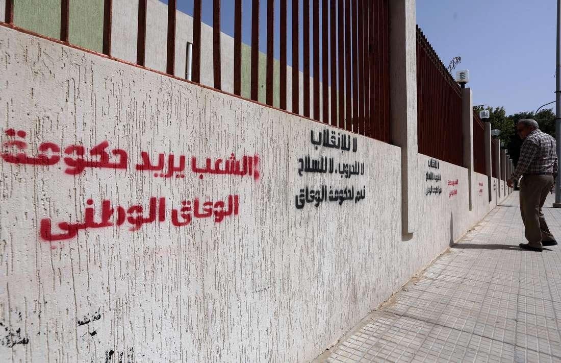 """دول الجوار الليبي تجدّد تأييدها لحكومة الوفاق و""""تتجاهل"""" حفتر"""