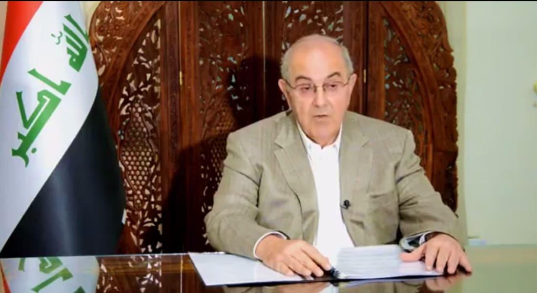 أياد علاوي: خياران أمام العراق والموصل ستحدد النهج