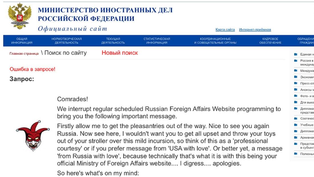 """""""المهرّج"""" الأمريكي يقرصن الخارجية الروسيّة.. ويترك رسالة لبوتين"""