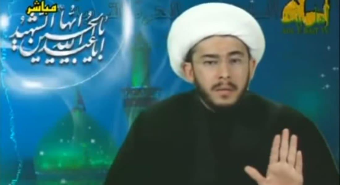 العرعور ينشر فيديو لرجل دين شيعي: هكذا قصفوا أقدس البقاع