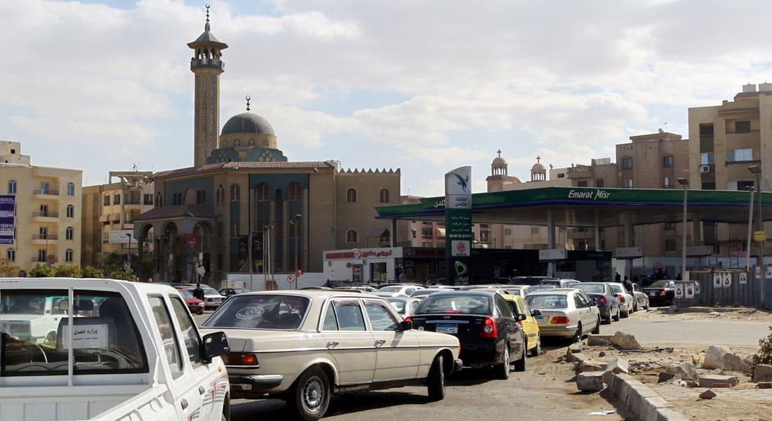 وزارة البترول بمصر تعلن رفع أسعار البنزين والسولار وغاز السيارات الجمعة