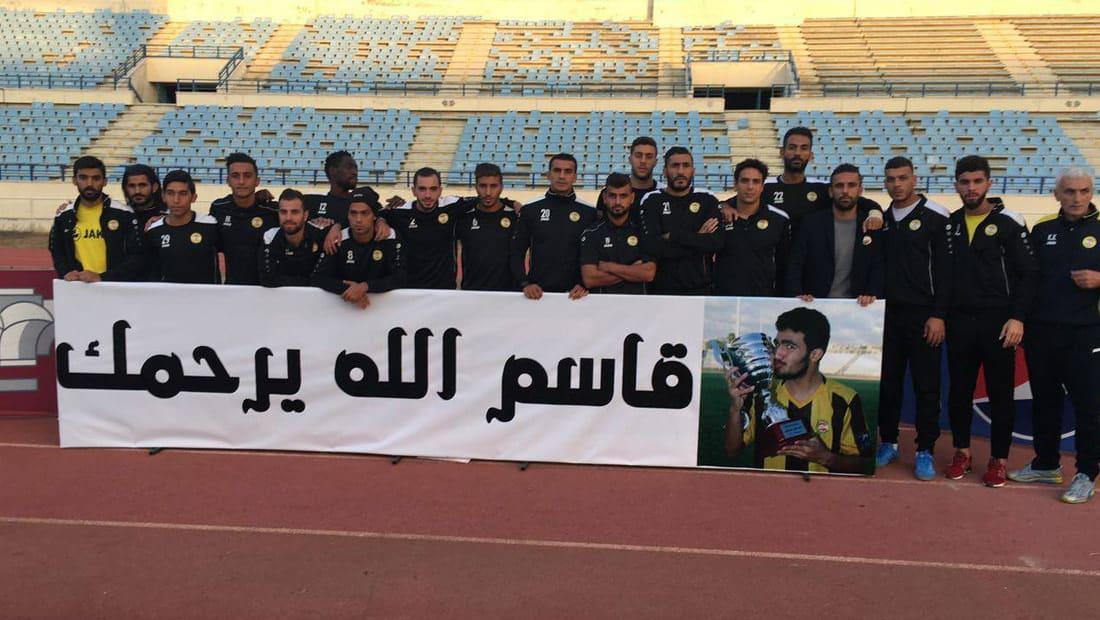 """مقتل لاعب كرة قدم لبناني مقرب من """"حزب الله"""" في سوريا"""