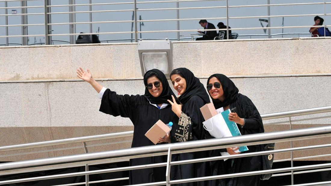 """جامعة الطائف السعودية تنفي إلزام الطالبات بارتداء """"الجينز"""" بدلا من """"التنورة"""""""