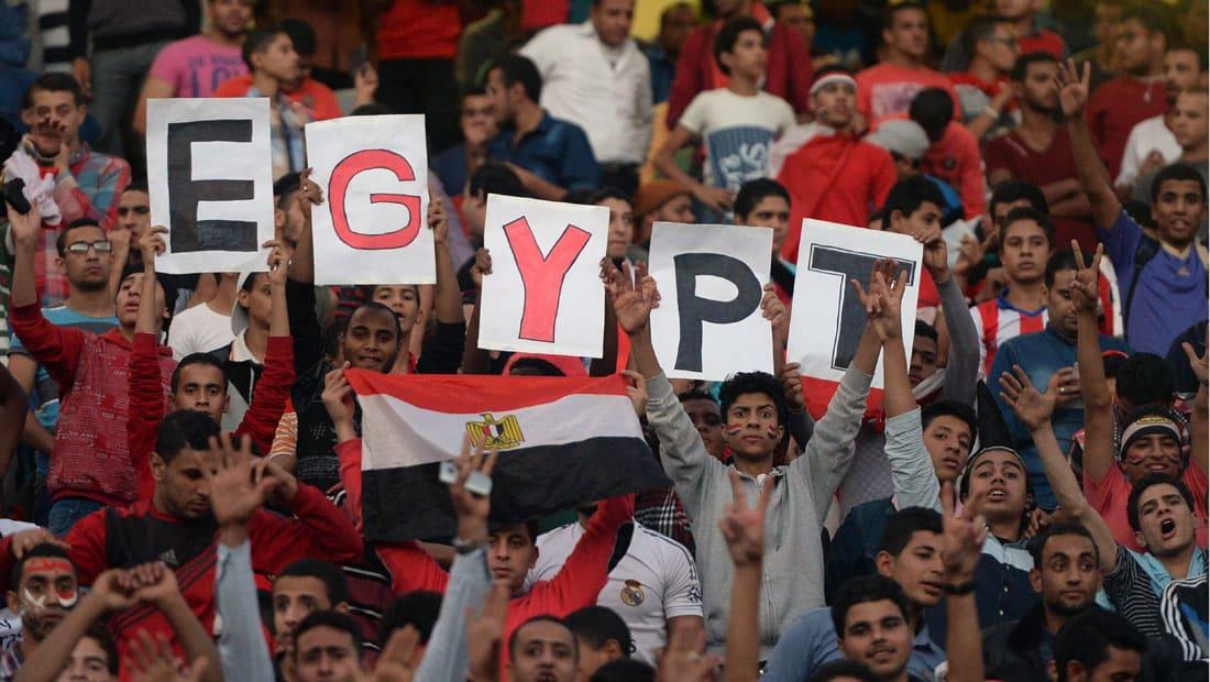 مصر تثأر من غانا وتتصدر مجموعتها