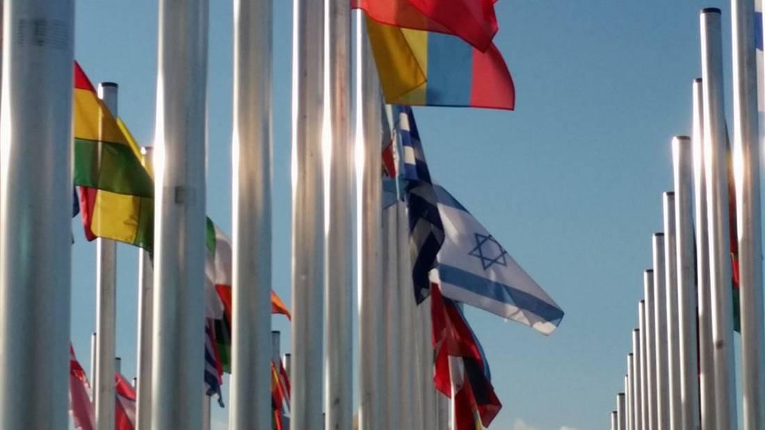 احتجاجات بالمغرب على حضور إسرائيل في مؤتمر الأمم المتحدة للمناخ