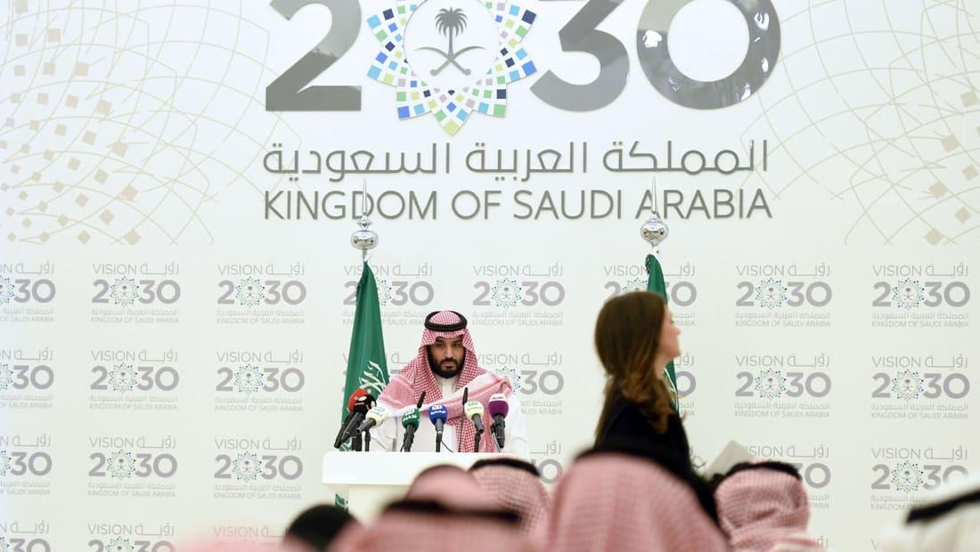 ماكنزي لـCNN بالعربية: لم نصغ رؤية السعودية 2030.. ولم نعلق سابقا