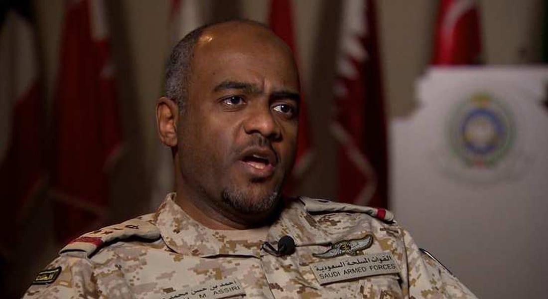 عسيري لـCNN: عدم احترام الحوثيين لشروط التمديد ينهي الهدنة باليمن