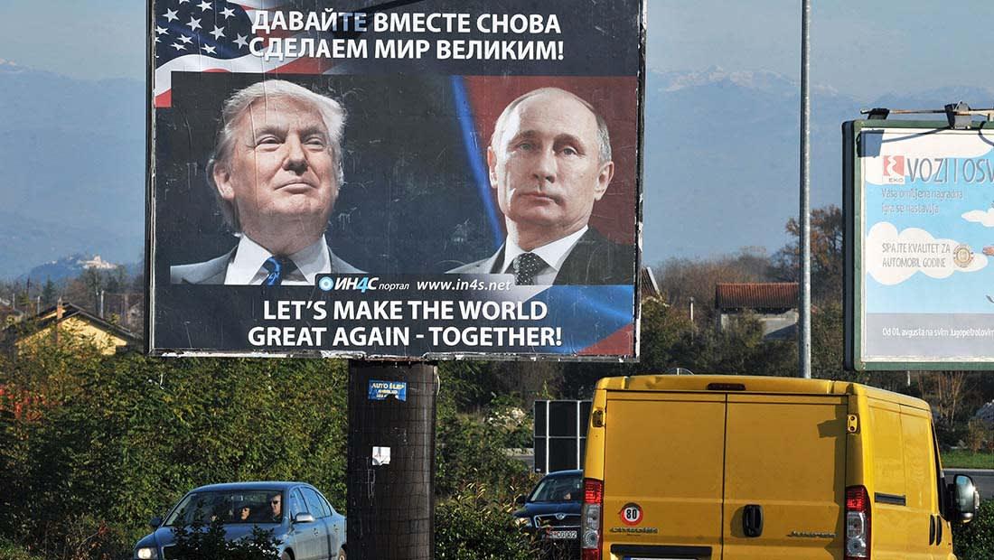 """بوتين: اتفقت مع ترامب على """"تصحيح العلاقات"""""""