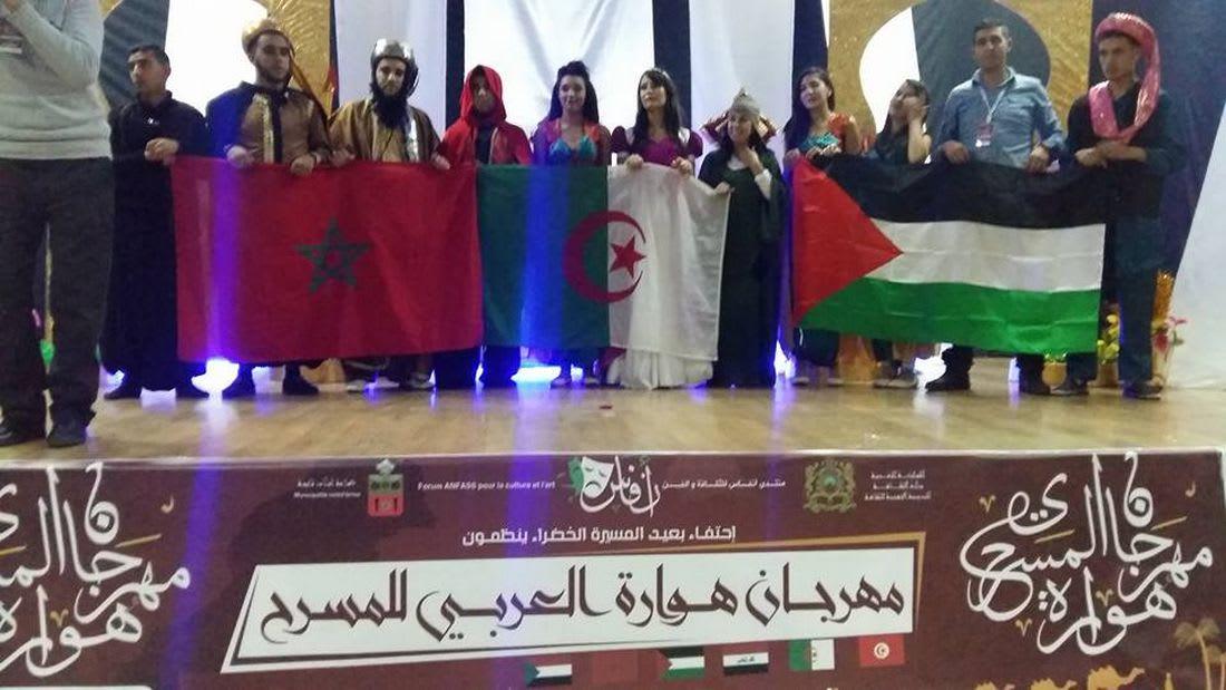 """يحملون شعار """"نبذ الصراع """".. مغاربة وجزائريون في مهرجان مسرحي بالمغرب"""