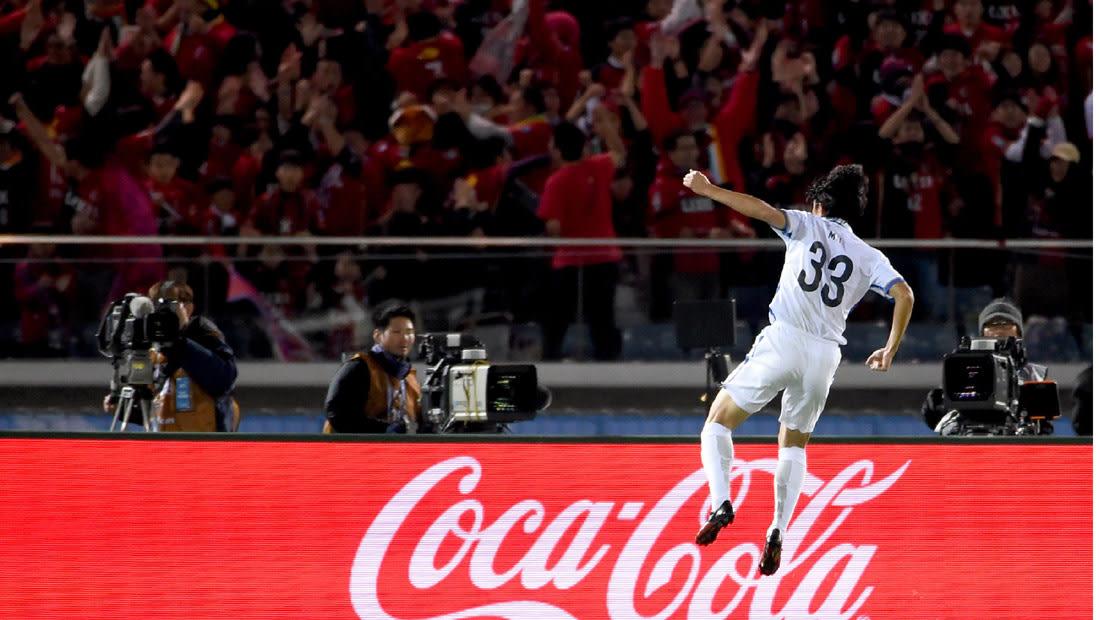 كاشيما أنتلرز أول فريق ياباني يبلغ نهائي كأس العالم للأندية.. وحدث تاريخي في المباراة