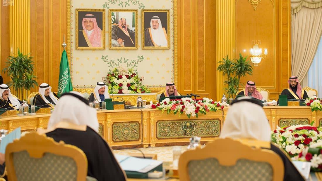 الملك سلمان: الميزانية تأتي في ظروف شديدة التقلب.. واقتصادنا متين ويملك القوة الكافية لمواجهتها