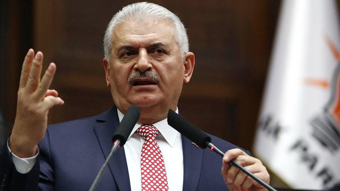 """رئيس وزراء تركيا: قتلنا 1270 منتسبا لداعش بعمليات """"درع الفرات"""" للآن"""