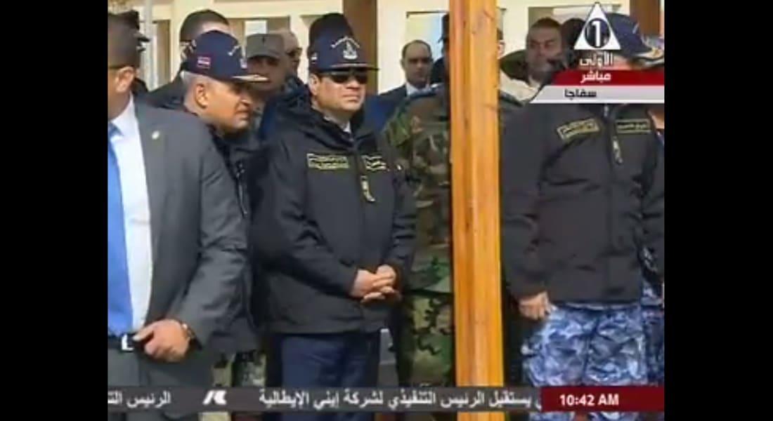السيسي يُدشن الأسطول الجنوبي.. مرتدياً الزي العسكري لثالث مرة برئاسته