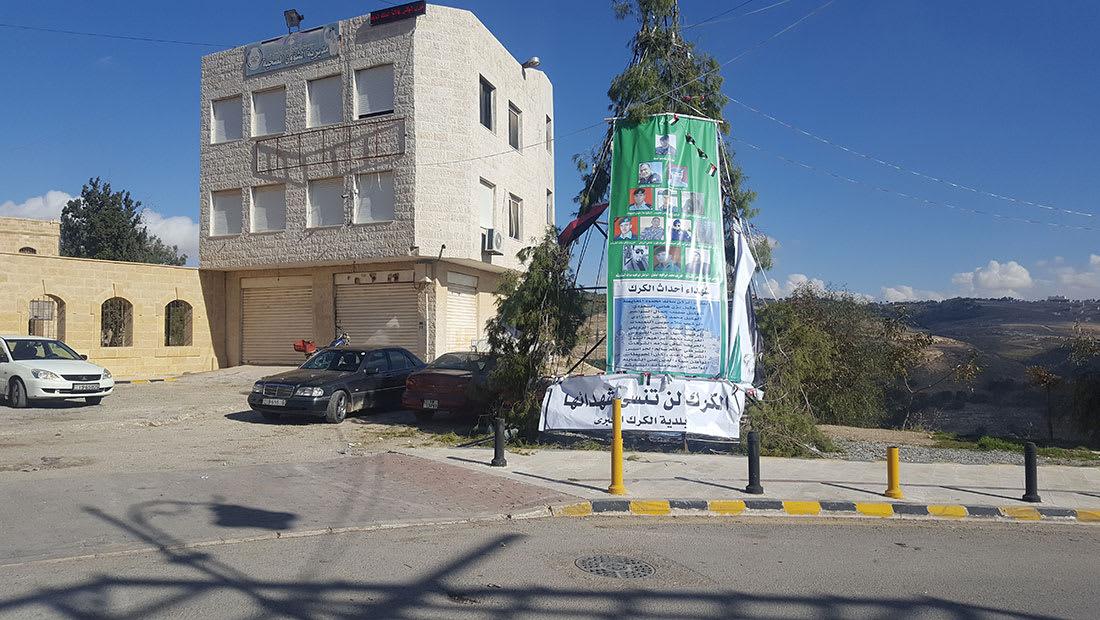 """ما حقيقة صلة أبو قتيبة الأردني بأحداث قلعة """"الكرك"""" ؟"""