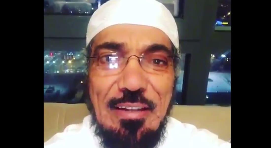 """سلمان العودة: عزمت نفسي على أحدهم ولم يستقبلني لأنني """"وهابي""""!"""