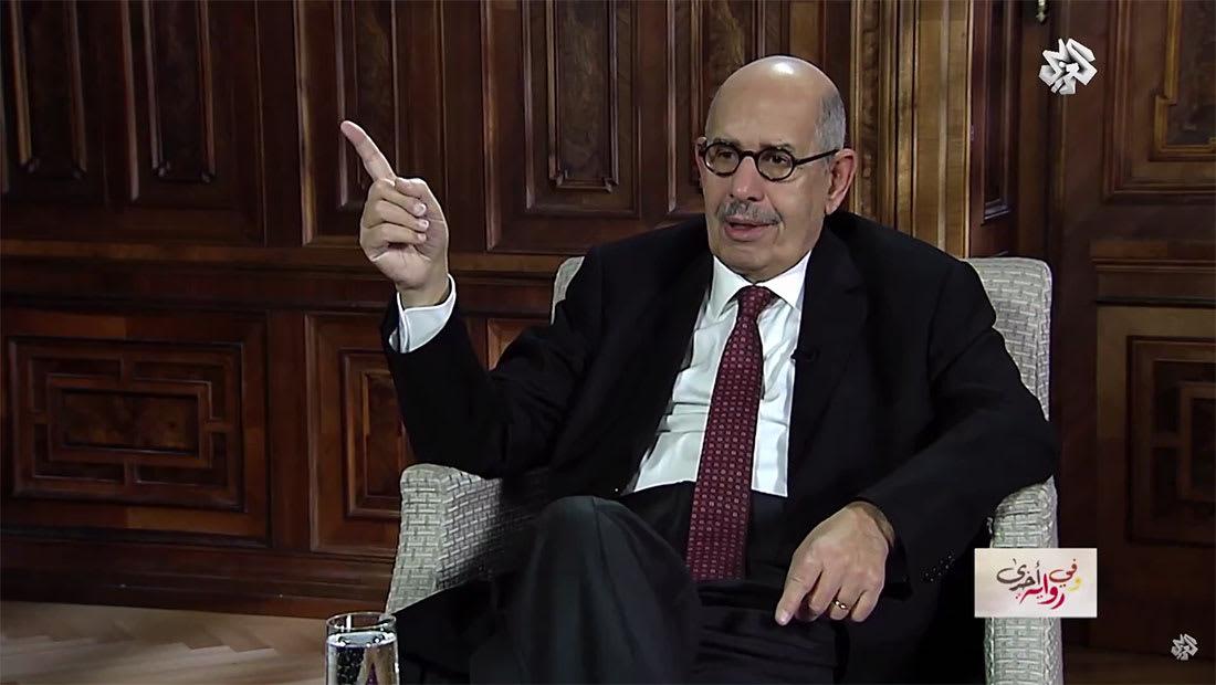 البرادعي يتحدث عن هيمنة إيران بالمنطقة.. ويوضح ملفات بحرب العراق والقذافي