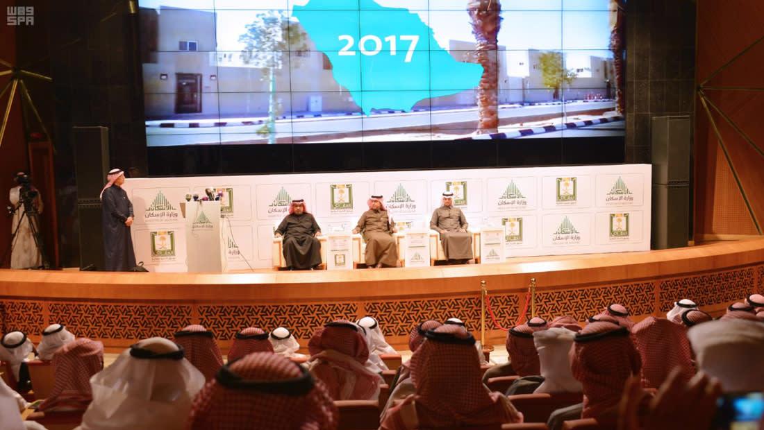 وزارة الإسكان السعودية تُطلق 280 ألف منتج سكني وتمويلي بجميع مناطق المملكة