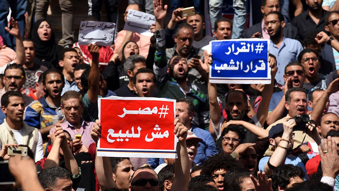 """الإخوان بعد """"مصرية تيران وصنافير"""": القرار يُجرّم السيسي"""