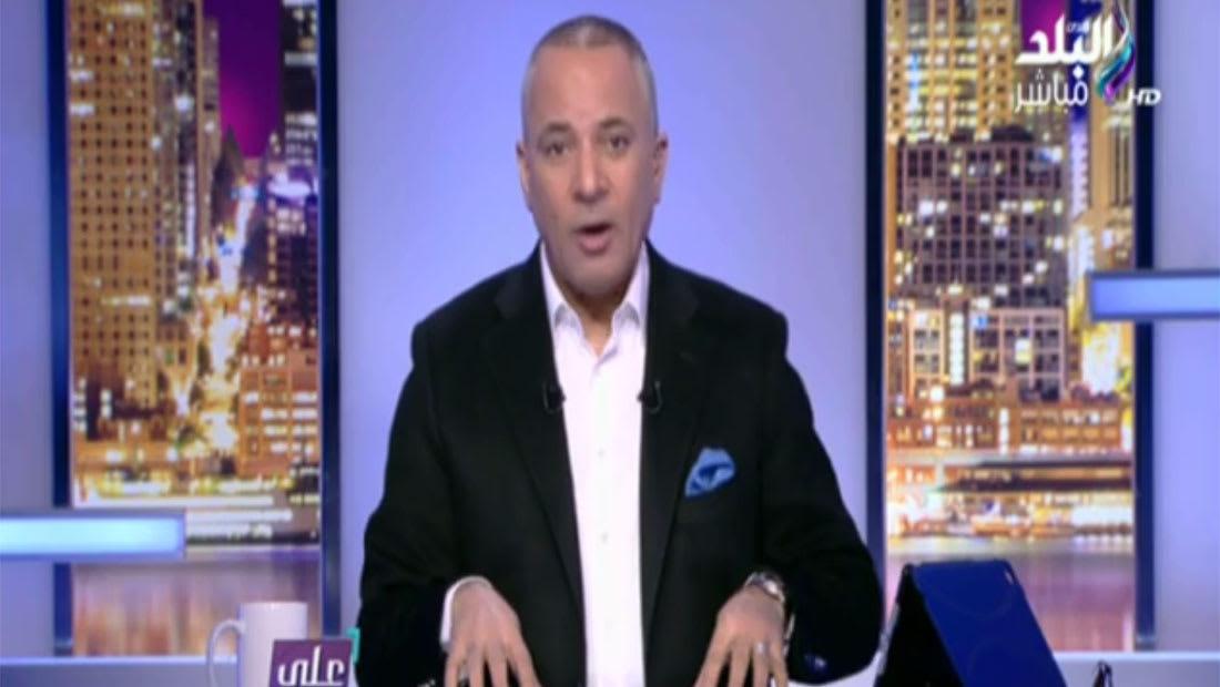 """بعد دفاعه عن ملكية السعودية لها.. أحمد موسى يعلق على """"مصرية تيران وصنافير"""""""