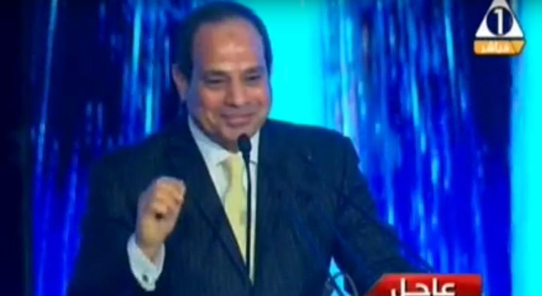 الرئيس عبدالفتاح السيسي يدعو الى تنظيم الطلاق الشفوي في مصر.. ويمازح شيخ الأزهر