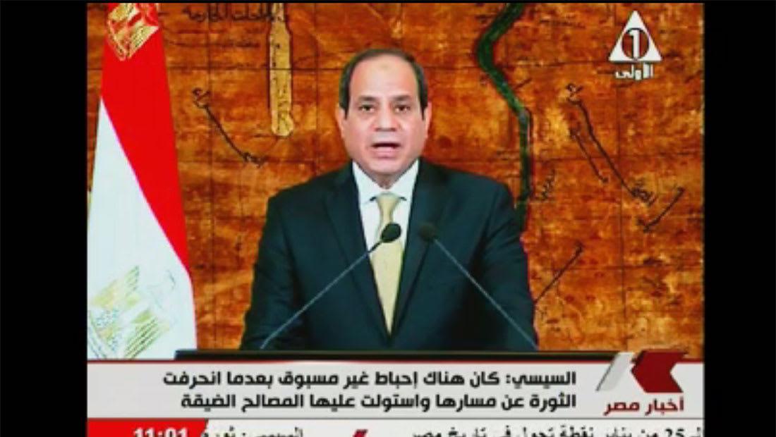 السيسي: ثورة يناير انحرفت والشعب صحح المسار.. وعلى الشباب الصبر