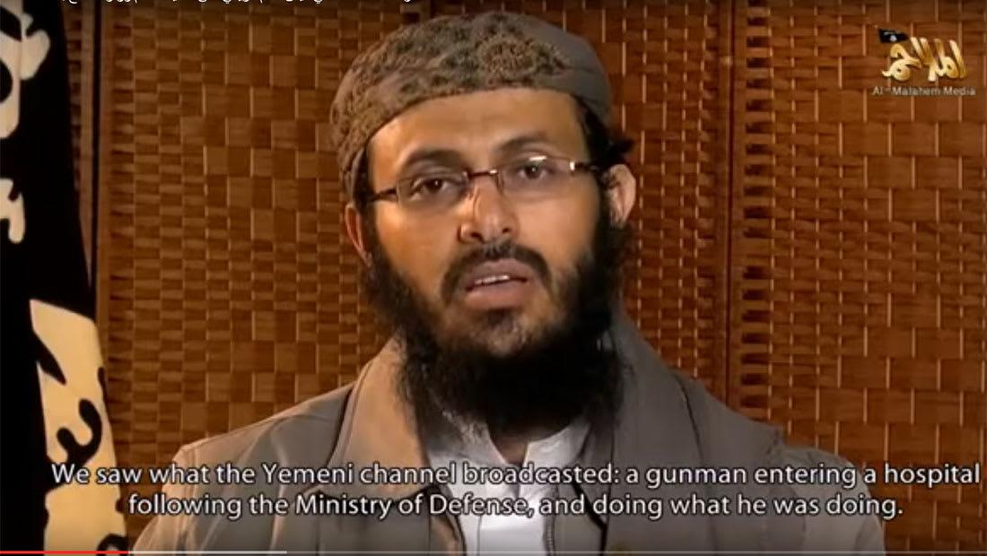 مصادر لـCNN: هدف العملية الأمريكية باليمن ربما كان الريمي نفسه