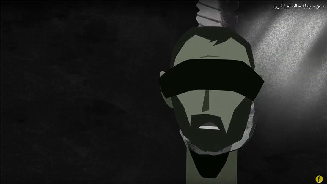 """سوريا ردا على تقرير إعدامات صيدنايا: يريدون """"الإساءة لسمعتنا"""" الدولية"""