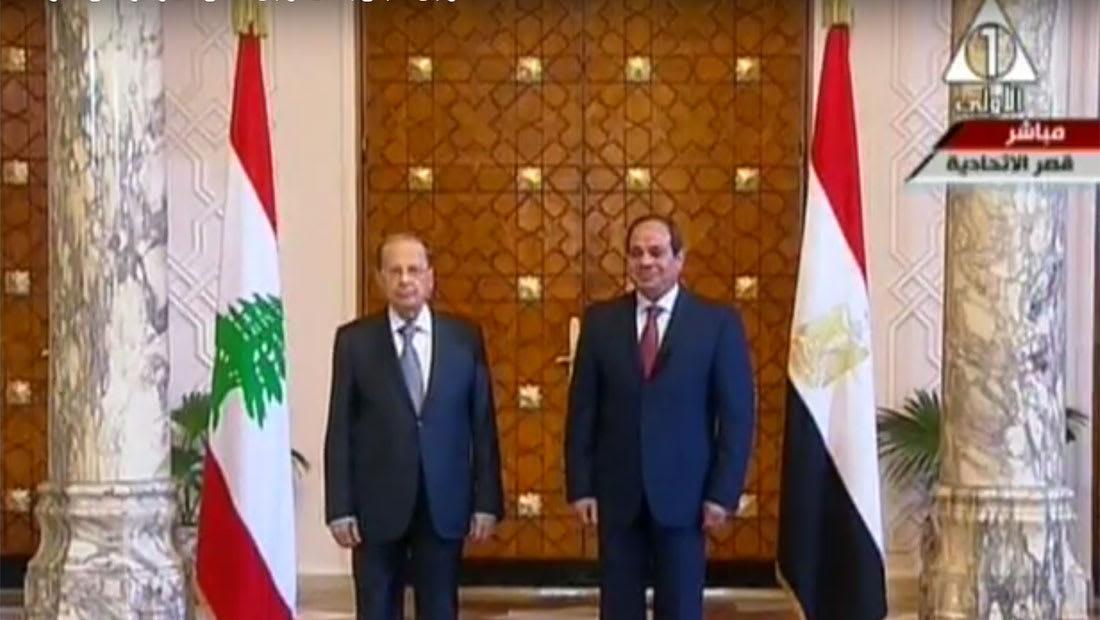 عون مع السيسي في القاهرة بعد ساعات من مقابلة دافع فيها عن حزب الله