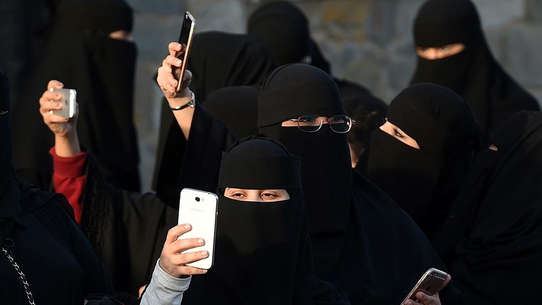 السعودية بصدد منح تراخيص لفتح نواد نسائية للياقة البدنية