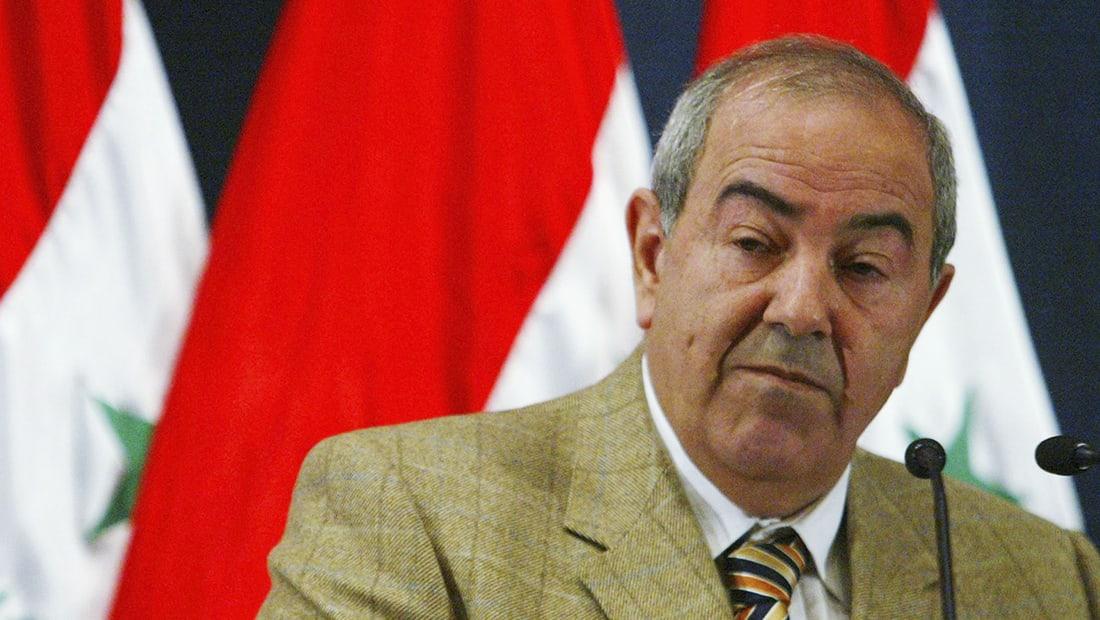 أياد علاوي: بعد 14 عاما على سقوط صدام حسين لم يتحقق أي منجز أمني أو تنموي