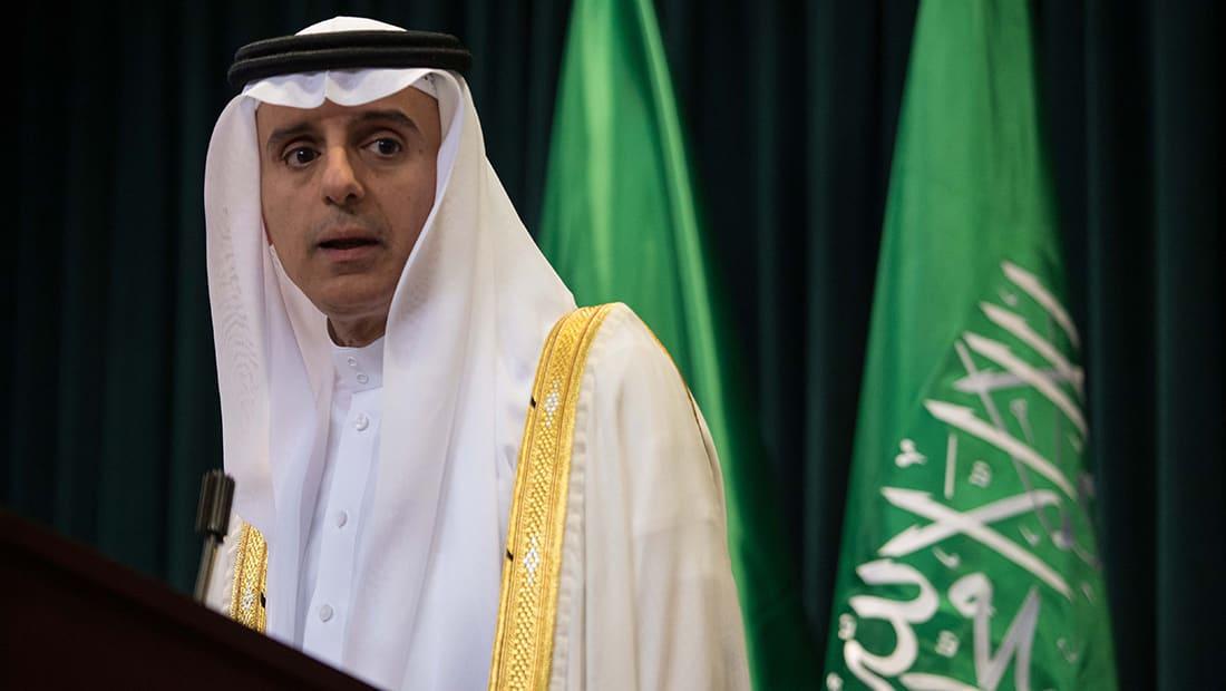 الجبير: إيران عازمة على تغيير نظام المنطقة وتؤمن بانتماء الشيعة لها فقط