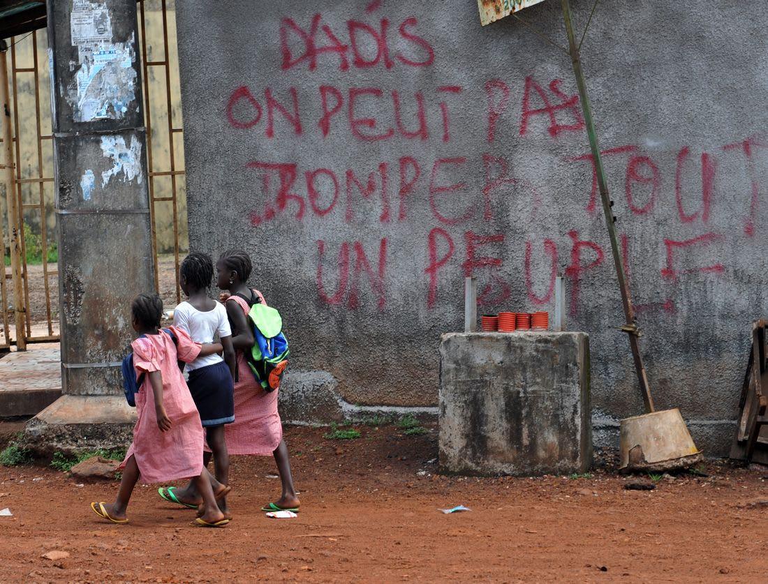 من بين ثماني اتفاقيات.. المغرب يوّقع على التأهيل المعماري والتطهير السائل لعاصمة غينيا