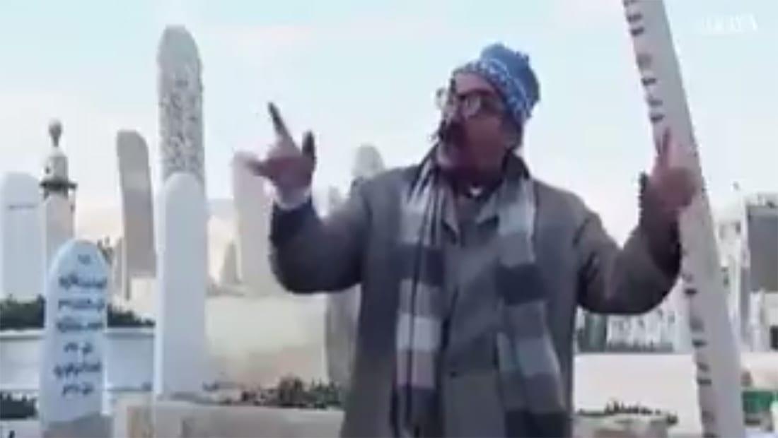 """فيصل القاسم يعيد نشر فيديو ساخر لياسر العظمة عن """"المجتمع المثالي للحاكم العربي"""""""