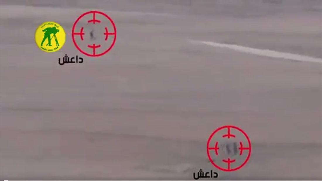 """الحشد ينشر فيديو """"أسلوب"""" عناصر داعش بالقتال"""