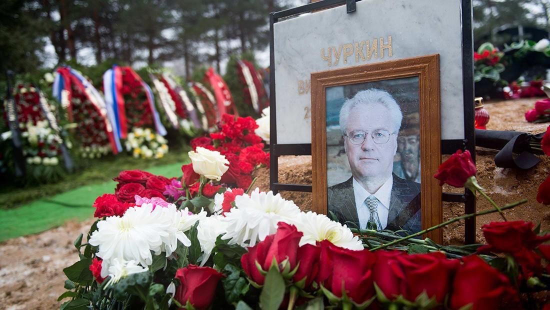 مسؤول أمريكي يكشف لـCNN تقرير التشريح بوفاة سفير روسيا بـUN