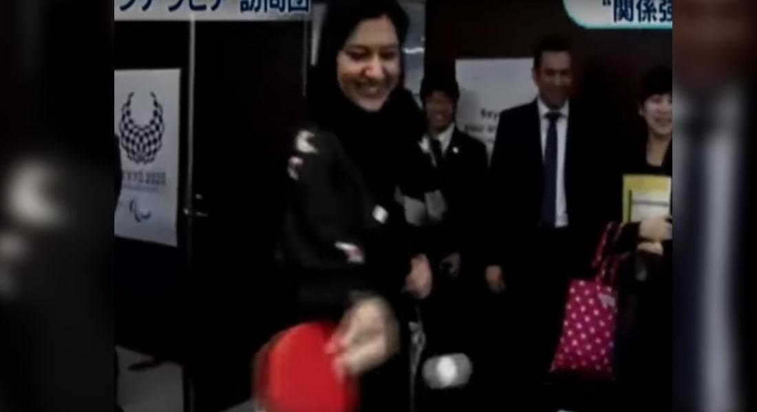 تنس طاولة بين أميرة سعودية ووزير الرياضة الياباني.. من الذي فاز؟