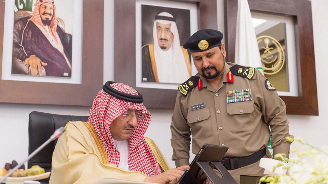 """السعودية تطلق حملة """"وطن بلا مخالف"""".. ومهلة 90 يوما للتسوية"""