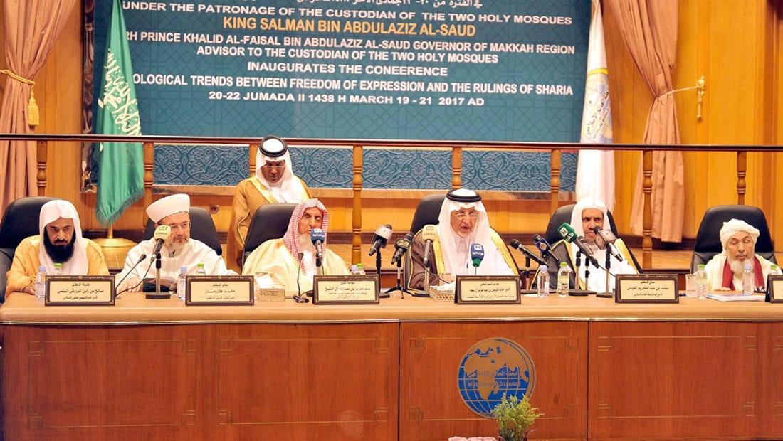 """الملك سلمان لمؤتمر """"العالم الإسلامي"""": حريصون على تقديم نموذج لحماية الحريات والحقوق"""