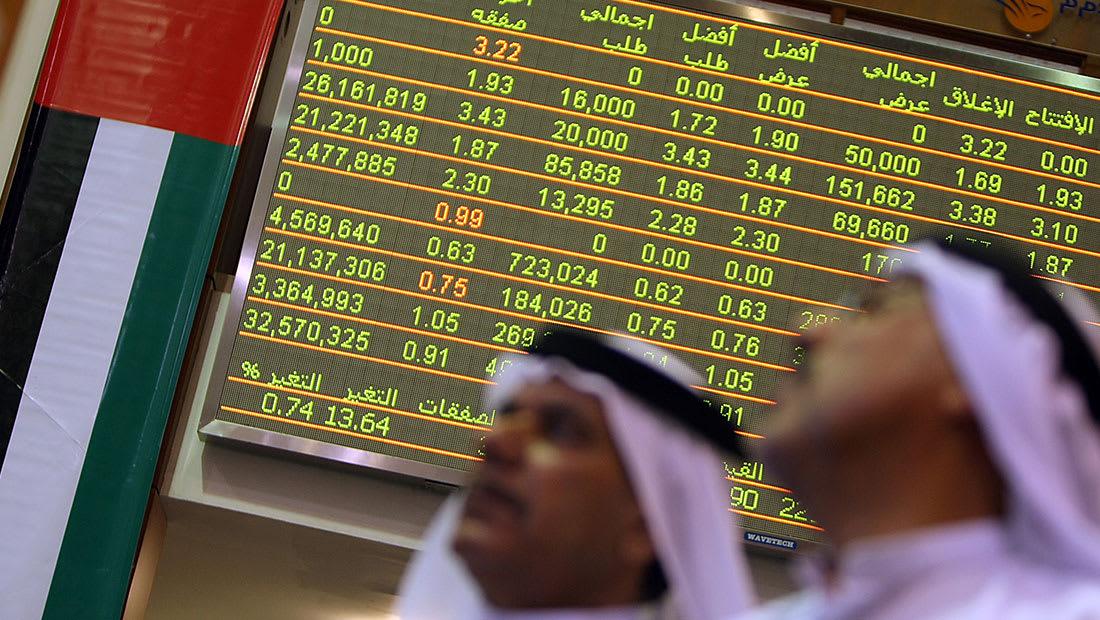 """بدء تداول أسهم بنك """"أبوظبي الأول"""" العملاق وأصوله 180 مليار دولار"""