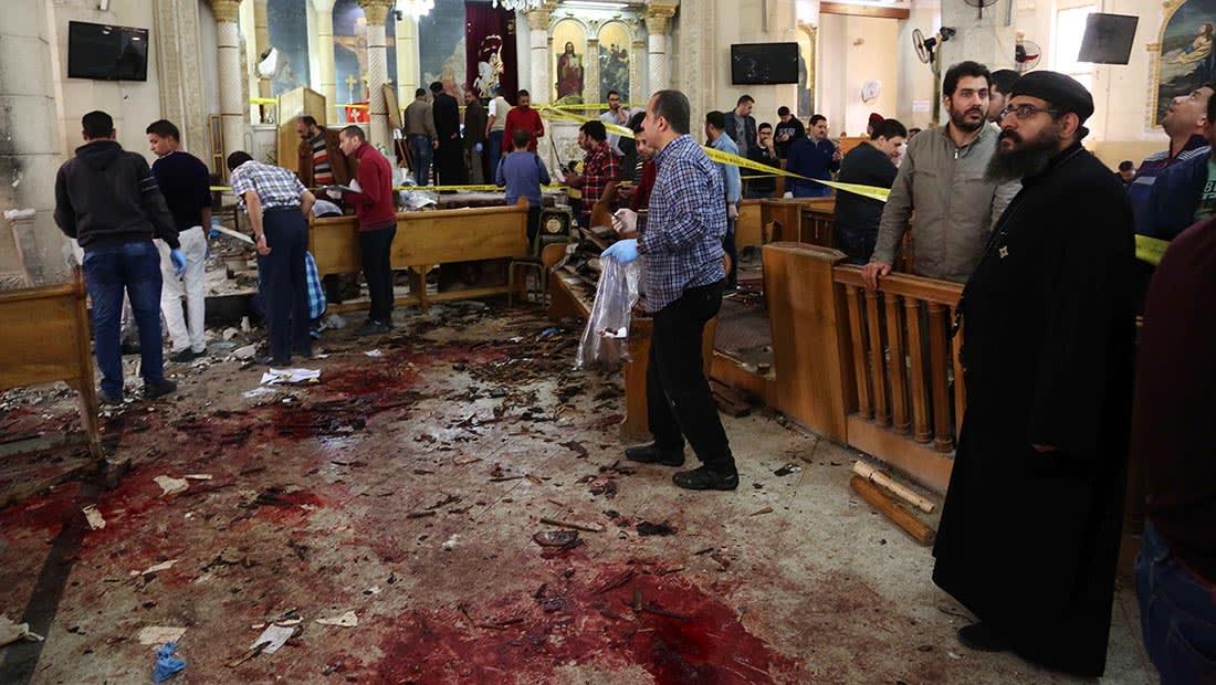 داعش يتبنى تفجيرين استهدفا كنيستي مارجرجس ومارمرقس في مصر