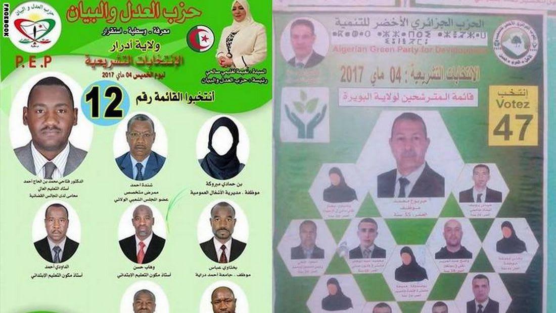 انتخابات الجزائر.. أحزاب أخفت وجوه نساء مرّشحات تتلقى تحذيرا بإلغاء قوائمها