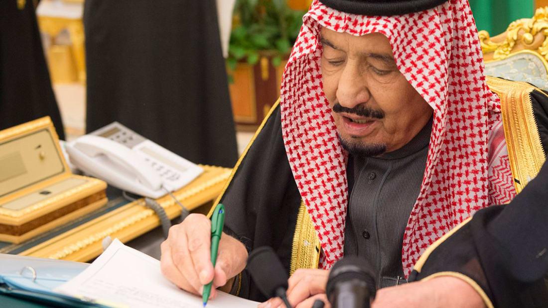 الملك سلمان يصدر سلسلة أوامر بتغييرات عسكرية وأمنية وسياسية واقتصادية