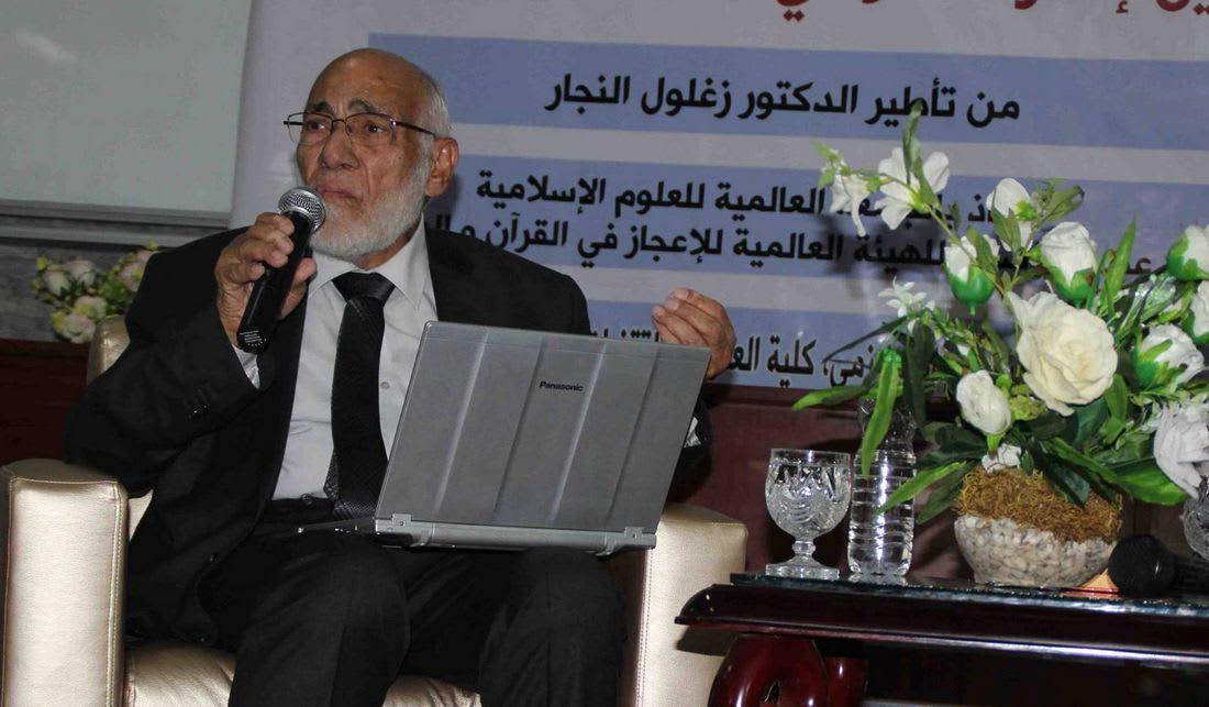 عصيد: النجار يمثل ظاهرة من ظواهر التخلّف العربي الإسلامي الفاضح