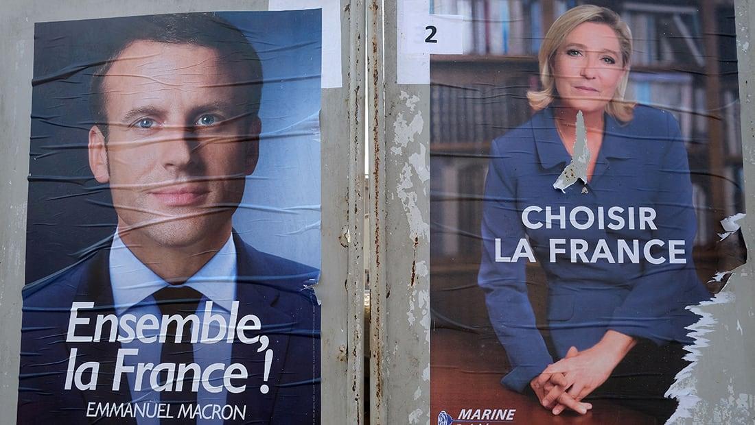 عشية الاقتراع.. لماذا قد تهمك انتخابات فرنسا؟